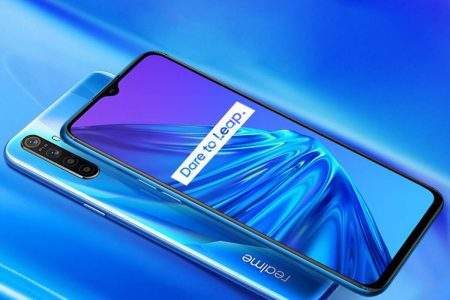 What are all the unknown features of Realme 5 phone?